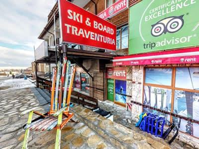 Ski hire shop Ski & Board Traventuria - Ski Bansko, Bansko in 92E Pirin Str. (Pirin Palace Hotel)