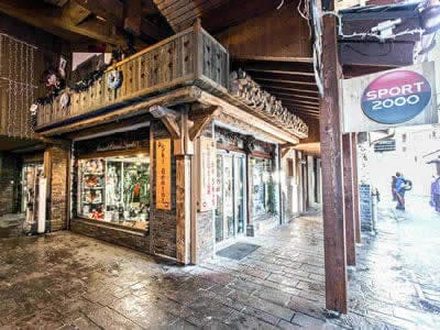 Ski hire shop ARMAND BERARD SPORTS, La Plagne - Belle-Plagne in Galerie Commerciale