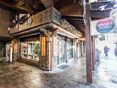 Ski hire shop ARMAND BERARD SPORTS, La Plagne - Belle-Plagne in Galerie Commerciale