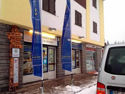 Ski hire shop Noleggio del Brenta Campiglio Nord, Madonna di Campiglio in Via Cima Tosa, 87